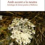 Ambaccent_pt